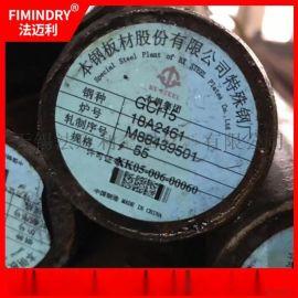 GCr15轴承钢圆钢原厂退火圆棒锻圆本钢现货直销