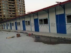 提供乐清彩钢房 乐清钢结构公司 工地移动板房安装