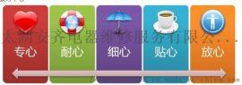 滁州万和热水器维修电话万和统一服务