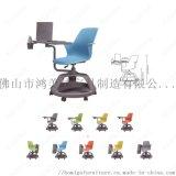 塑胶培训椅可360度旋转公司会议培训专用广东厂家