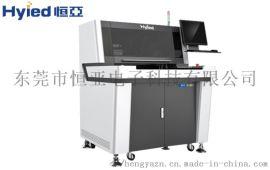 恒亚上海自动曲线分板机_售后专业_上门培训