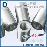 上海钢筋连接套筒生产厂家