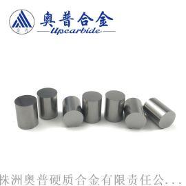 精磨硬质合金YG10X塞规圆棒株洲生产厂家