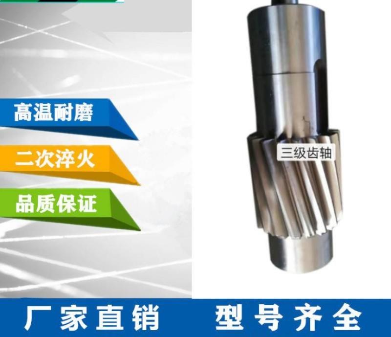 颗粒机配件厂家** 压辊环摸型号 减速机配件