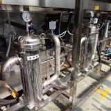 云帆切削液水箱过滤系统