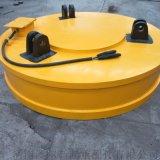 起重電磁鐵 停電保磁電磁吸盤  圓形吸廢鋼電磁吸盤