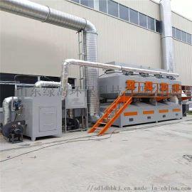 厂家现货2万风量催化燃烧设备活性炭废气处理装置