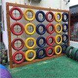 儿童拓展设施 轮胎爬坡 儿童体能训练游乐设备攀爬架