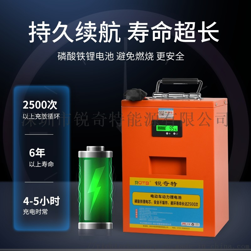 48V   鋰電池60V三輪車72V電摩鋰電池