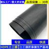 陕西2.0PE膜厂家,光面2.0HDPE土工膜咨询