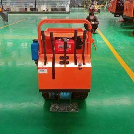 橡胶履带式搬运车 链轨式自卸翻斗车 3吨履带运输车
