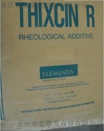 THIXCIN R海明斯德谦流变助剂