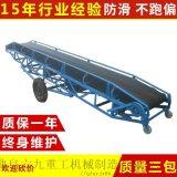 煤粉裝車皮帶輸送機報價 Ljxy 礦用電滾筒皮帶輸