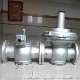 意大利超压切断配套稳压阀MBDN15-DN150