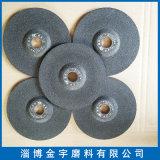 修磨用鈸型砂輪150x6x22mm