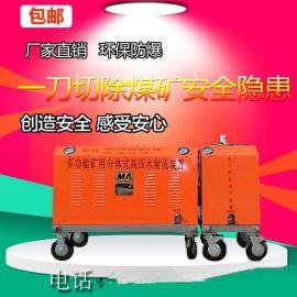 水切割机水刀 便携式水切割机 小型高压水刀