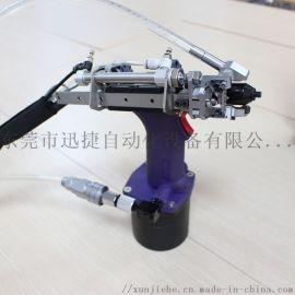 东莞飞效自动拉铆机全自动化设备