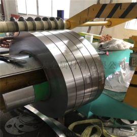 SUS301不锈钢片 激光切割弹簧钢片 间隙垫片