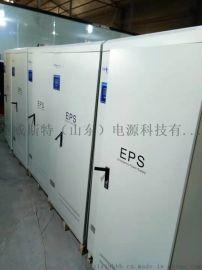 EPS电源 eps-1KW 消防应急 单项电源
