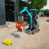 园林挖掘机 灰渣装罐管链提升机 六九重工 挖小树苗