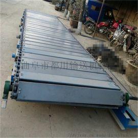 链板输送机制造 矿石链板给料机 LJXY 塑钢网带