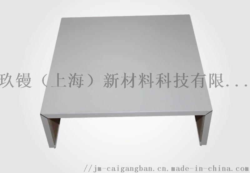 機房彩鋼板 上海玖鏝機房彩鋼板生產商
