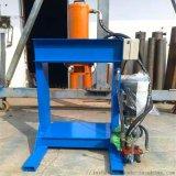 模具廠用小型液壓機 定做壓油機 廢舊濾芯擠扁液壓機