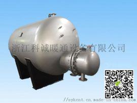 导流型浮动盘管半容积式热交换器