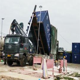 无尘集装箱粉煤灰卸车机 环保散水泥拆箱机 卸灰机