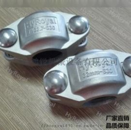 DN25卡箍 耐压25公斤压力 304不锈钢管道1寸沟槽卡箍 鸿锐S30系列