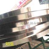 珠海304不鏽鋼角鋼報價,光面不鏽鋼角鋼現貨