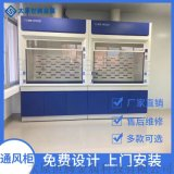 太原生產多功能通風櫃,實驗室通風櫥實驗臺