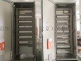 低压配电柜、开关柜-雷恒控制设备
