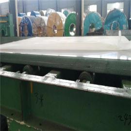 304不锈钢板厂家报价  长沙1cr18ni9ti不锈钢板