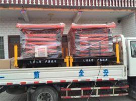 电动升降机 房屋清洁登高车 1吨装卸货物升降平台