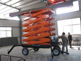 SJY系列液壓升降平臺 四輪牽引高空作業平臺