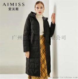 爱美斯长款带毛领品牌羽绒服 **品牌女装厂家货源