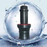天津井筒軸流泵 攜帶型軸流泵