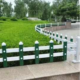 内蒙古赤峰小区pvc塑钢护栏围栏 成品塑钢围栏