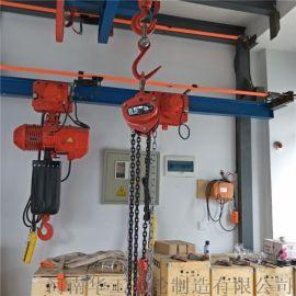 悬臂吊用电动环链葫芦 电动倒链 起重葫芦提升机