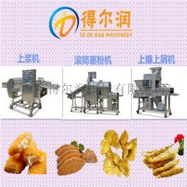 卡兹脆鸡排裹粉 肉类加工设备油炸生产线 鸡排裹糠机