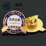 哪里有定制徽章厂,周年庆徽标,广东定制司徽