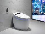 一生水全自动节水智能马桶