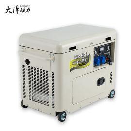 8kw移动式柴油发电机