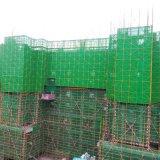 全鋼爬架網網片 米字型焊框安全網 帶框圓孔安全網