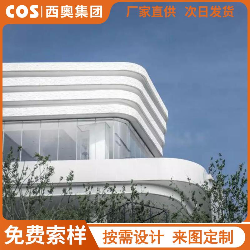 彩色成品grc构件定做 grc水泥欧式构件价格