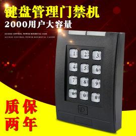 HID卡门禁一体机 ID/IC卡密码独立门禁刷卡器