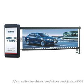 有動力廣告道閘廣告道閘 太原百勝廣告道閘