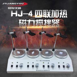 HJ-4多头加热磁力搅拌器