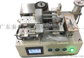 广州AZM-HT1手机中框分段式自动贴膜机